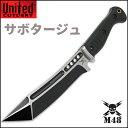 ナイフ アウトドア UNITED M48 サボタージュ タントー ハード ファイター ナイフ