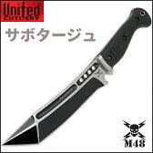 ナイフ アウトドア UNITED ユナイテッド M48/サボタージュ タントー ハード ファイター ナイフ ナイフ サバイバル