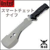ナイフ アウトドア knife UNITED ユナイテッド M48オプス/コマンドータクティカル スマートチェットナイフ ナイフ サバイバル