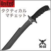 ナイフ アウトドア UNITED ユナイテッド M48オプス/タクティカル マチェット ナイフ サバイバル