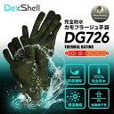 防水手袋 DexShell DG726 迷彩柄 防水グローブ 完全防水 カモフラ
