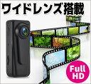 小型カメラ ワイドレンズ搭載 小型ビデオカメラ クリップ式 高画質 高性能 FULLHD 動体検知 防犯カメラ セキュリティ