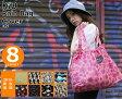 【ゆうパケット対応】【あす楽対応】kiu RAIN BAG COVER キウ レインバックカバー 【雨具】【カッパ】【レインコート】【ポンチョ】【カラフル】【自転車】【子供】【アウトドア】【夏フェス】【防水】【レディース】【メンズ】【キッズ】【男女兼用】【10】