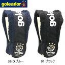 【ラッキーシール付き】【送料無料】即納★【goleador ...