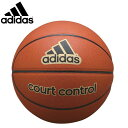 【ラッキーシール付き】【送料無料】【adidas / アディダス】バスケットボールアディダス コートコントロール [AB5117]