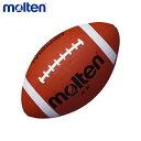 【ラッキーシール対応】【送料無料】molten モルテン AF アメリカンフットボール ボール アメリカンフットボール AF