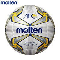 molten/モルテン F9V4800A AFC フットサル試合球【ラッキーシール対応】の画像