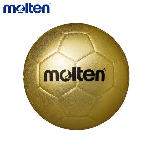 【ラッキーシール対象】【送料無料】molten モルテン H3X9500 ハンドボール エキップメント 記念ボール ハンドボール 金色 H3X9500
