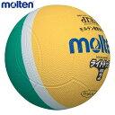 【送料無料】 molten モルテン ライトドッジ SLD2MLドッジボール、2号球 <小学校教材用>【ラッキーシール対応】 スーパーセール!