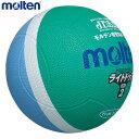 【期間限定送料無料 2/28まで】【molten / モルテン】 ライトドッジ SLD2MSKドッジボール、2号球