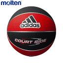 adidas/アディダス AB5122RBK バスケットボール ボール コートサイド AB5122RBK【ラッキーシール対応】
