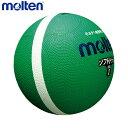 molten/モルテン SFD1GL ドッジボール ボール ソフトラインドッジボール グリーン SFD1GL【ラッキーシール対応】