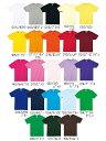 【 glimmer / グリマー 】00083ライトウェイト Tシャツ150 160 S M L XL 男の子 女の子 男性 女性 定番 綿 白 白T ホワイト 無地Tシャツ 半袖赤 青 黄色 緑 紫 オレンジ 黒