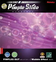 【送料無料】日本卓球(ニッタク) Nittaku NR-8568 卓球 ラバー ピンプルスライド/PIMPLE SLIDE ブラック NR-8568
