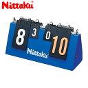【5%OFFクーポン発行中】Nittaku ニッタク 日本卓球 NT-3714 卓球 コート用品 ミニカラーカウンター11 ブルー NT-3714 【39ショップ】