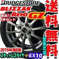 REVOGZ155/65R14+エクシーダーEX10