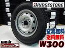 ブリヂストンW300 145R12 6PR【スタッドレスタイヤ】スチールホイール(マルチホイール)4