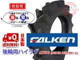 AT50��SUPERLUG MT-1��9.5-22 4PR�ڥȥ饯�������إ�����ۡڥϥ��饰������ۡ������ѥ�����ۡ��������ۡڥե��륱��ۡڥ����ĥ�����ۢ����塼�֥�����(���塼������)