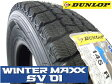 ダンロップ WINTER MAXXSV01 145R12 6PR【スタッドレスタイヤ】【軽トラック】【軽貨物】【1本価格】【新品】【2015年製造】【送料無料】