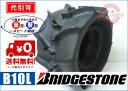 農耕用タイヤ/ブリヂストンB10L18X10.0-8(18x100-8)【チューブレスタイヤ】【バインダータイヤ】