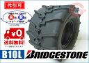 農耕用タイヤ/ブリヂストンB10L19X11.0-8(19x110-8)【チューブレスタイヤ】【バインダータイヤ】