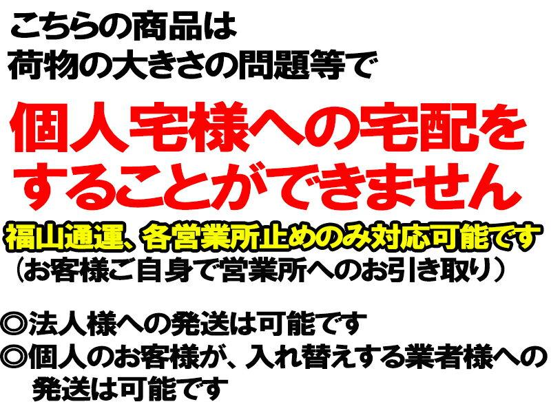 【日本製】AT5012.4-26 4PR【トラ...の紹介画像2