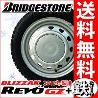 REVOGZ155/65R14・キャロウィン/スタッドレスタイヤ+ホイール4本セット