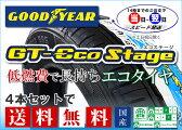 グッドイヤーEco Stage 195/65R15サマータイヤ【送料無料】4本セット