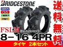 FSLM 8-16 4PRタイヤ2本セットトラクター前輪用タイヤ/ブリヂストン【Farm Service Lug-M】