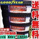 グッドイヤー【ICE NAVI CARGO】145R12 6PRスタッドレスタイヤ4本セット【新品】【2015年製造】
