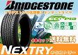 ブリヂストンNEXTRY ネクストリー165/55R14 4本セット【新品】【2016年製造】サマータイヤ