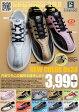 (デクスター) ボウリングシューズ Ds38 ブラック・ピンク 【ボウリング用品 靴】
