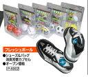 HI-SP フレッシュボール 【ボウリング用品】
