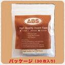 (ABS) ハイクオリティ・インサートテープ ボウリング用品