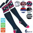 女の子 靴下 | クールなストリートデザインのニーハイソックス6足セット|お出かけに、通学に | ジュニア キッズ オーバーニー