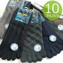 靴下 メンズ 5本指 ソックス / スーツにピッタリのフォーマルデザイン 10足セット かかと付きタイプ 【あす楽対応】 ベーシック