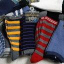 靴下 キッズ キッズソックス 子供靴下 男の子靴下 無地&ボーダー柄 10足セット 22-25cm対応サイズ