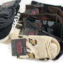【送料無料】 レディース 靴下 | 毛混素材であったか アニマル柄の10足セット | 防寒 クルー丈ソックス