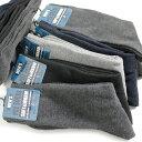 【送料無料】 靴下 暖かい メンズ ソックス あったか厚地パイル素材 カラー無地 10足セット
