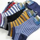 靴下 ジュニア ソックス / ベーシックデザインの10足セット 【ショートソックス】【22-25cm対応サイズ】