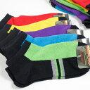 【送料無料】 靴下 ジュニア ソックス / ブラックベース10足セット 【ショートソックス】【22-25cm対応サイズ】
