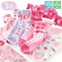 女の子 靴下 | 透明感のあるシースルー! 姫系 ラブリーデザイン シースルーソックス クルー丈 5足セット | 子供 ガール パステル