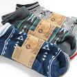 靴下 メンズ ソックス / ネイティブデザイン ショートソックス 9足セット 【くるぶし丈】 カジュアル ベーシック 【あす楽対応】