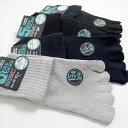 靴下 メンズ 5本指 ソックス くずまゆシルク ベーシックカラー 5足セット