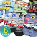 靴下 キッズ 男の子 ソックス 6足セット みんな大好き乗り物デザインシリーズ 16-21cm対応サイズ 【送料無料】
