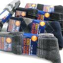 【送料無料】 靴下 暖かい メンズ ソックス あったか厚地パイル毛混素材 モノトーンベ