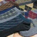 靴下 メンズ くるぶし 9足セット ショート ソックス 大人カジュアルデザイン 送料無料
