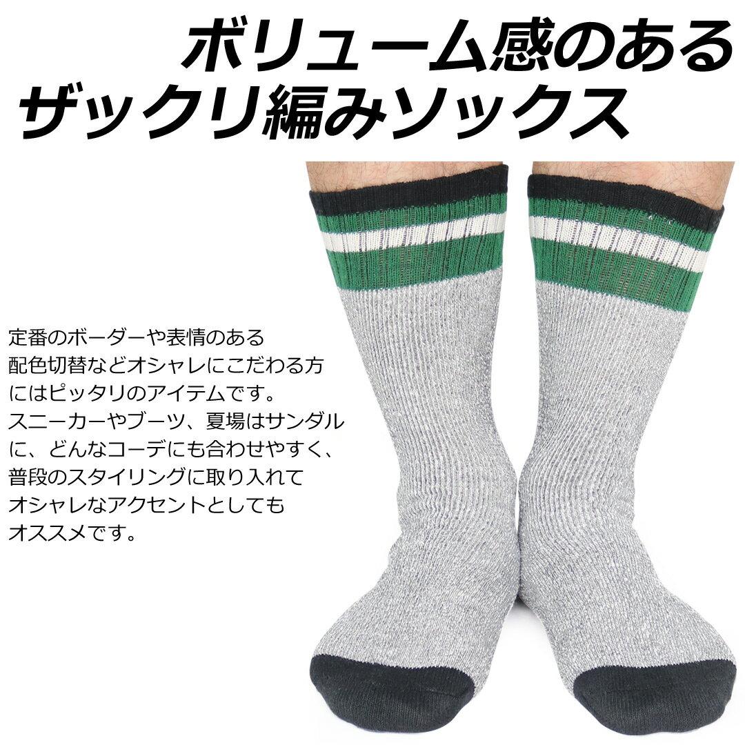 靴下 メンズ 8足セット パイル ソックス ざ...の紹介画像3