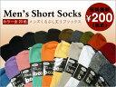 【box408オリジナルソックス】 紳士靴下 カラーリブくるぶし丈ソックス 全20色 メンズソックス 送料無料