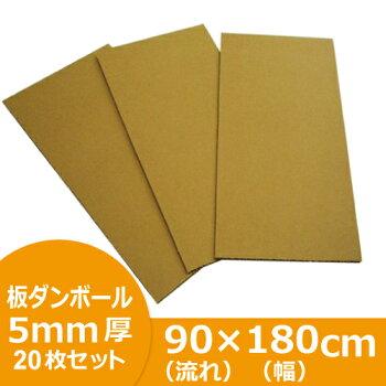 用途は様々板ダンボール看板・梱包・工作、用途は様々板ダンボール